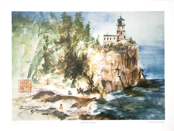 Split Rock Lighthouse Limited Edition Print